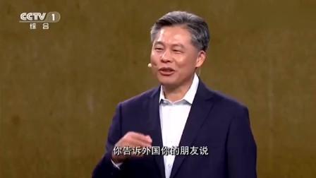 外国小伙现场提问:汉字为何不用拼音代替?中文教授解释的很到位