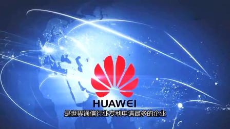 中国5G专利占34%,华为功不可没,美国不买也得交专利费!