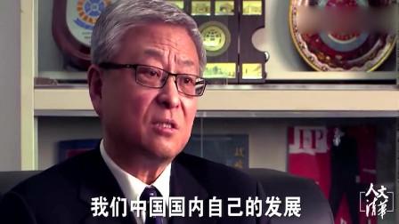 清华教授阎学通:已经没有外部力量可以阻止中国强大!