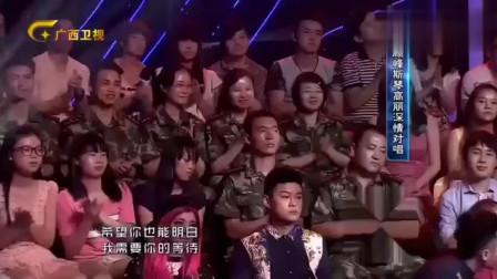 斯琴高丽+顾峰两首情歌-《犯错+猜》,夫妻对唱,深情甜蜜!