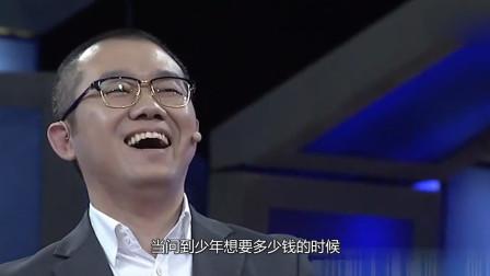 18岁天才少年求职,开口就要年薪300万,涂磊说:要太少了