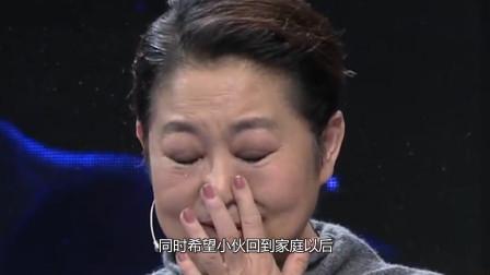 1岁男童被拐当苦力,奶奶受尽折磨苦寻18年,一开门倪萍哭成泪人