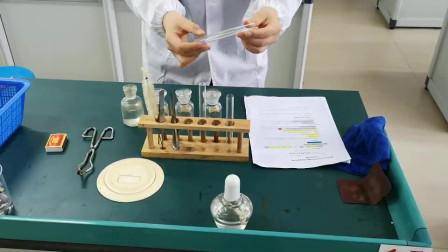 化学实验操作(A组实验讲解+学生入场+学生操作)