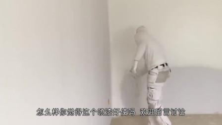 盘点:令人称赞的发明,用这玩意粉刷墙壁速度可以提升10倍