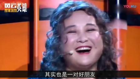 贾玲质问陈赫:为什么喜欢从后面抱我?陈赫的回答把她脸都气绿了!