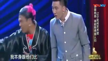 欢乐喜剧人5:宋小宝:我罢演听成你爸演,杨树林这普通话也没谁了