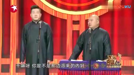 《欢乐喜剧人5》:郎鹤焱又被怼了,张鹤伦要独唱《雪落下的声音》!