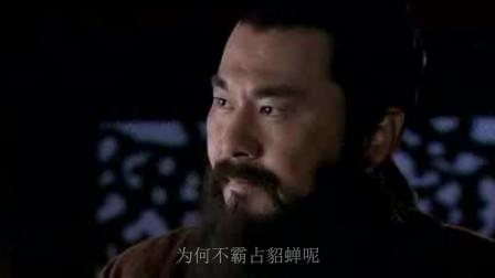 曹操为何把貂蝉送给了关羽,不留下来,害怕成为下一个吕布?