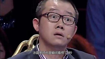 黑人小伙狂追中国40岁富婆,富婆超短裙上场,涂磊:换我也追!