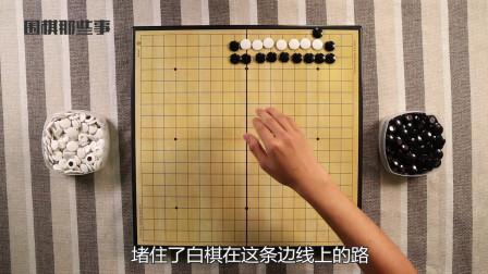 想要提高围棋棋艺,必须要布局使对方跳入陷阱,步步紧逼至对方为死棋