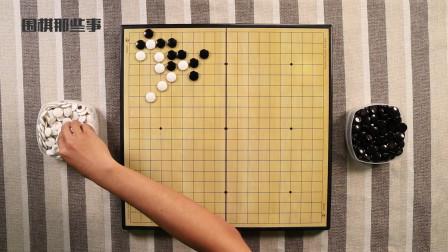 学会了围棋收官中的这几种技巧,不仅能包围对方,还能扩大势力范围
