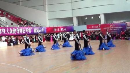2019四川大众体育联合会交谊舞集体舞
