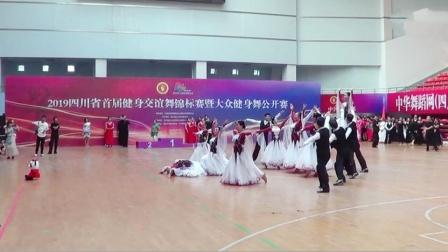 2019四川大众体育联合会集体舞《我和我的祖国》