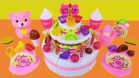 生日蛋糕 玩具蛋糕 宝贝视频 Birthday cake toy video for babies toddlers preschoolers