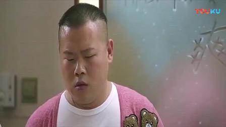 欢乐喜剧人:郭德纲被人绑架,自己留下字迹:爽?