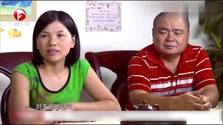 超级育儿师专家指出妈妈需要修复和儿子关系, 爸爸要负起责任!