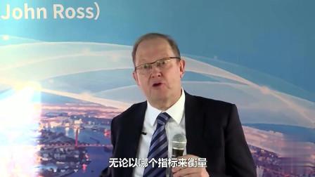 英国学者:中国经济发展和造福人口规模,比其他国家要快要大得多