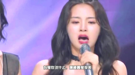 杨超越录制《非常静距离》 听见粉丝大喊我爱你竟不好意思了