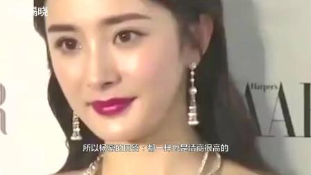 杨幂被问:和谁拍吻戏有感觉?她脱口3个字