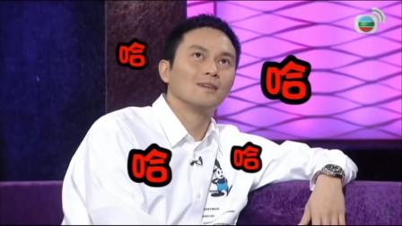 张智霖谈袁咏仪,张家辉谈关咏荷