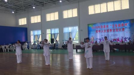 2019年菏泽市老年人太极拳剑交流比赛定陶区代表队42剑集体项目
