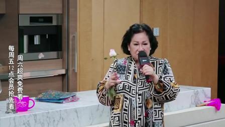 我最爱的女人们:钟丽缇妈妈演唱实力惊人,张伦硕妈妈唱歌走调堪称车祸现场