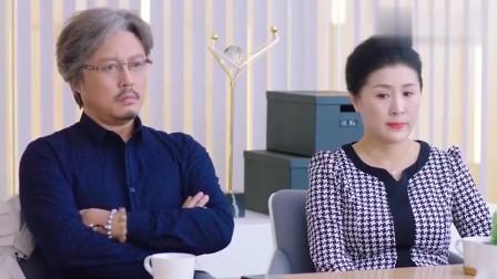 一粒红尘美女父母跑到公司,拿霸道总裁兴师问罪,总裁劈叉了