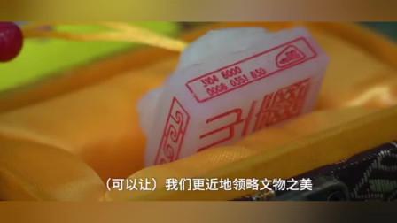 玉玺交通卡六千张售罄,网上有人加价卖,官方:不要买,会补货