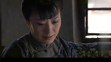 丹丹见了徐大哥,一下就跪下了是田家大恩人,结果被小女婿召唤