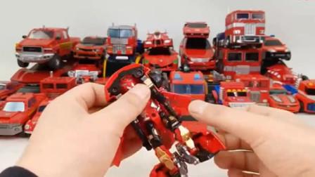汽车总动员 消防车越野车赛车拖车汽车人擎天柱变成超级变形金刚