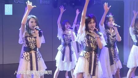 190526 SNH48 Team NII《时之卷》公演