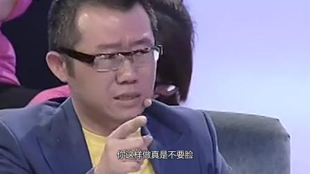 22岁娇妻当丈夫面坐别人大腿,丈夫看了怒火中烧,涂磊:真不要脸