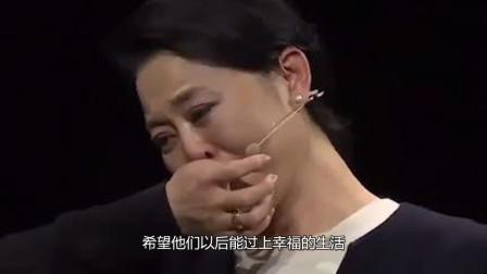 父亲寻子20年成乞丐,不料儿子被拐到迪拜身家千万,倪萍哭成泪人