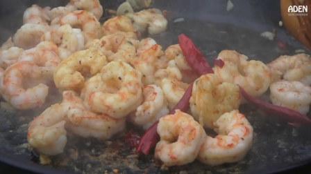 【后院厨房】挪威罗浮敦风味香辣虾