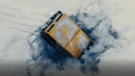 冰层突然塌陷,底下冻结着百万年前飞船,还有一外星生物尸体