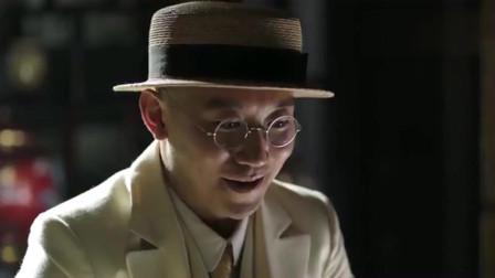 远大前程:小伙重金聘请高手护驾!打开钱箱子,高手直接乐出猪叫!