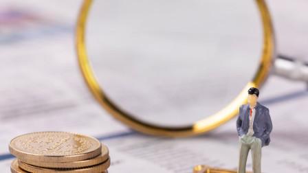 在美国 如何利用新遗产税省钱
