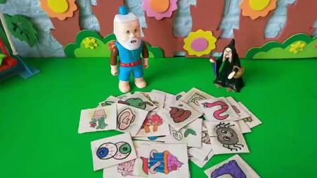 要用哪张卡片来对付老巫婆?