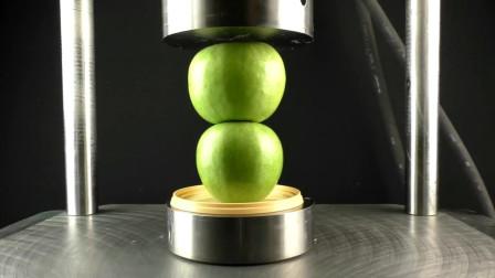 液压机压青苹果、看起来压力山大!