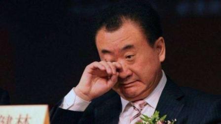 王健林1400亿存银行,一月多少利息?说出来吓你一跳!