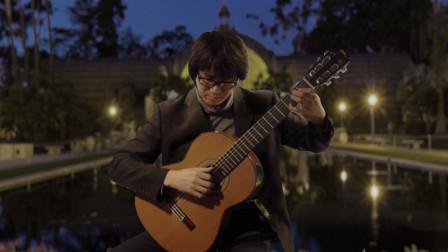古典吉他-西班牙小夜曲 深圳吉他大叔MJ 张季