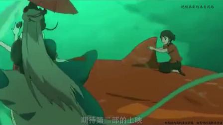 《大鱼海棠2》湫成为了灵婆,椿成为了凡人,结局高甜!