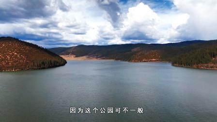 中国大陆第一个国家公园,一生一定要去一次的地方