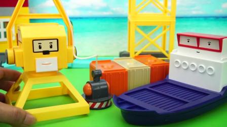 变形警车珀利到货运码头运货过家家玩具