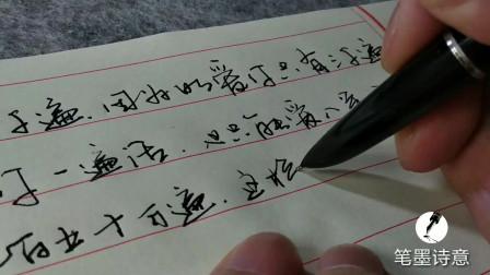 钢笔手写情话,一笔一划皆是深情,实在让人感动,佩服!