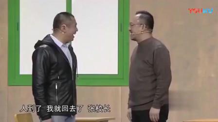 欢乐喜剧人5:贾冰:您是张木棍张校长吧?张林昆:嗯,我是