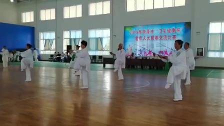 2019年菏泽市老年人太极拳剑交流比赛集体42剑第一名定陶区卫计健康局代表队