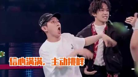 这就是街舞2:冠军韩宇强势回归,与易烊千玺再次合体斗舞,两季相比实力更强了,大神罗素都看呆了