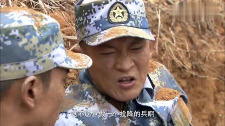火蓝刀锋:海军老兵宝刀不老,侦察大队的传说,实力那是杠杠滴