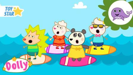 小便羊 孩子们的卡通 小羊羔卡通 在海洋冲浪 第23集